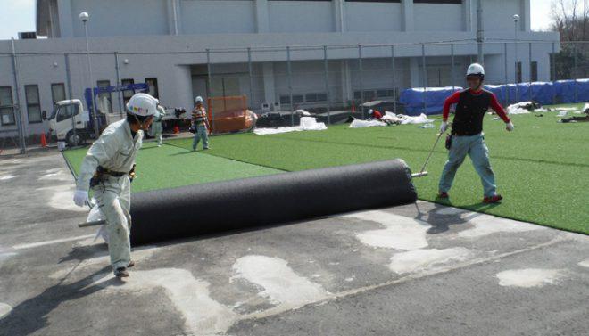 人工芝舗装工事