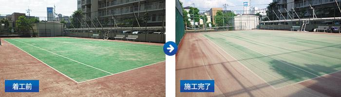 砂入人工芝メンテナンス