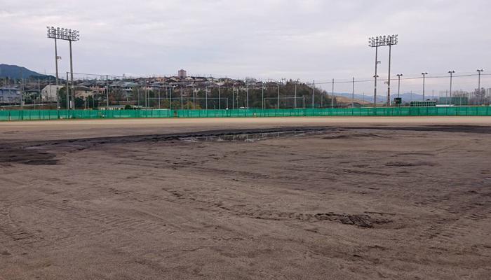 野球場整備工事